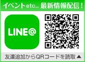 gg_line